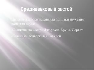 Психология (гр. психо – душа + гр. логос - учение ) - наука, изучающая проце