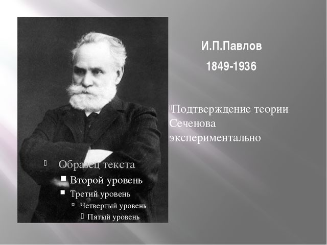 Основоположники иммунологии Э.Дженнер (1749-1823) Луи Пастер (1822-1895 )