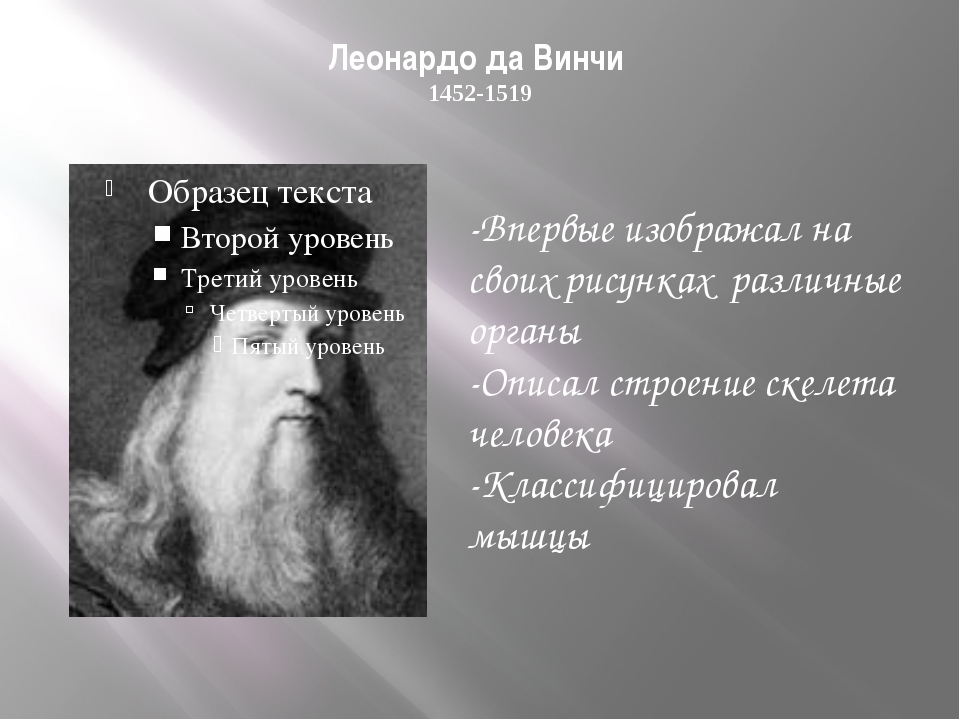 Физиология человека ( гр. физис – природа + гр. логос - учение) – наука о про...