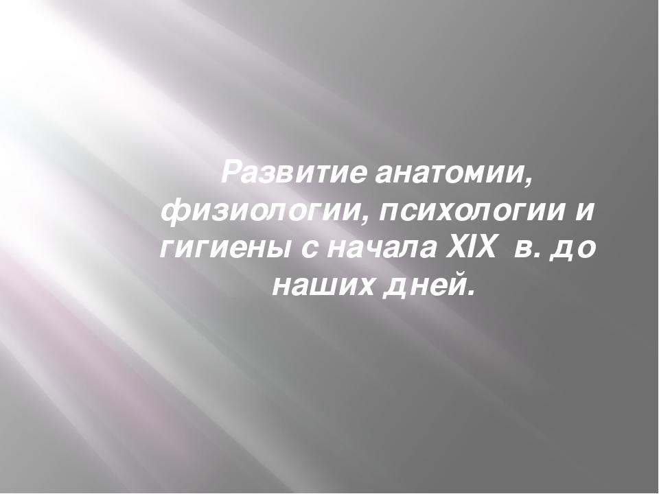 М.В. Ломоносов Основоположник русских наук -Закон сохранения материи и энерги...