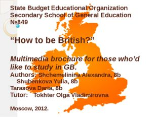 State Budget Educational Organization Secondary School of General Education №