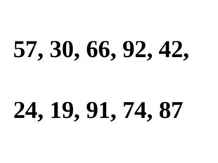 57, 30, 66, 92, 42, 24, 19, 91, 74, 87