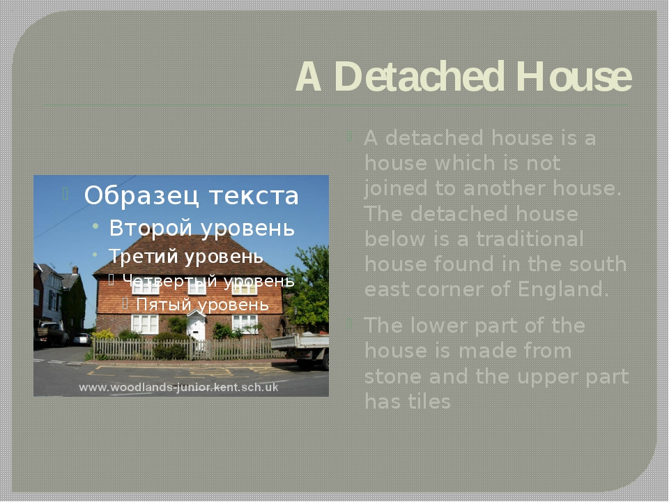 A Detached House A detached house is a house which is not joined to another h...