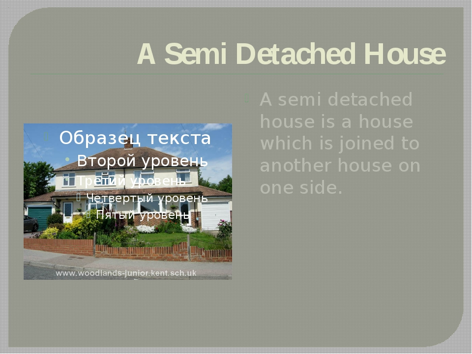 A Semi Detached House A semi detached house is a house which is joined to ano...