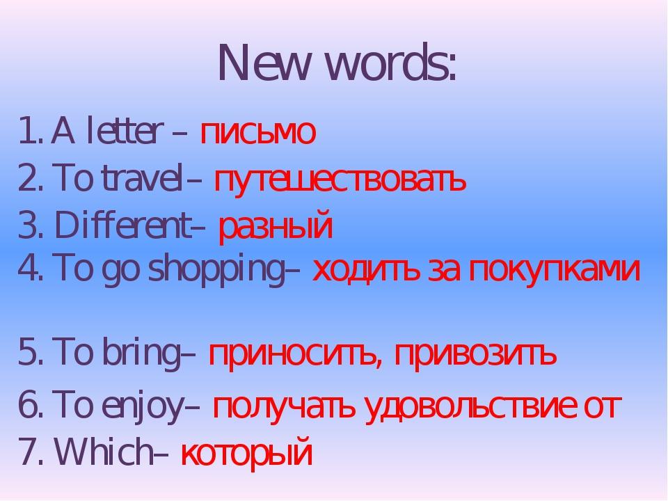 New words: 1. A letter – письмо 2. To travel– путешествовать 3. Different– ра...