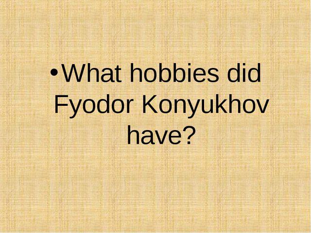 What hobbies did Fyodor Konyukhov have?