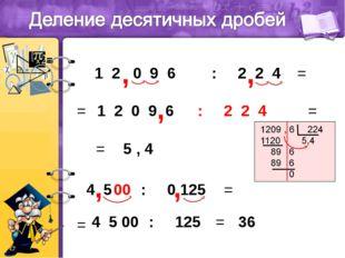 1 2 0 9 6 , : 2 2 4 , = = : 2 2 4 = = 5 , 4 4 5 : 0 125 = , , 00 = 4 5 00 : 1