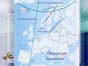 Северный полярный круг 0° Северный Ледовитый океан Атлантический океан Сканд