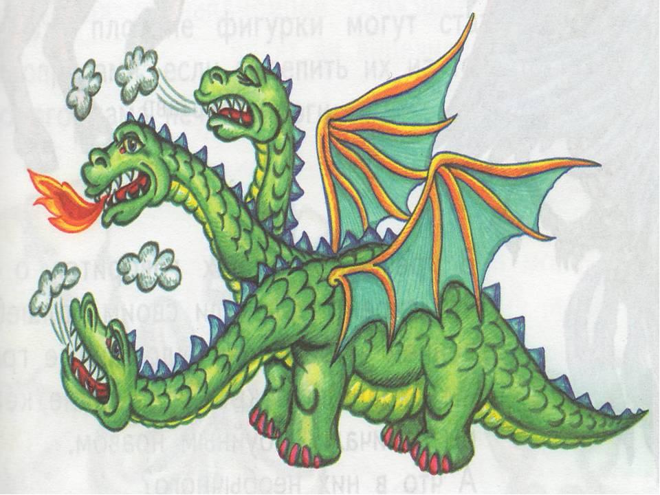 Картинки про, змей горыныч картинки для детей нарисованные