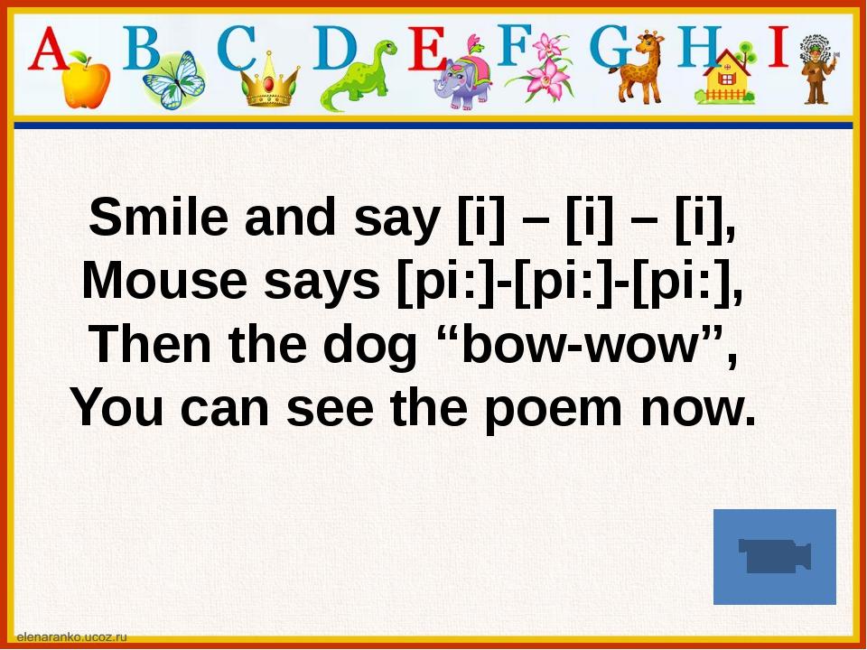 "Smile and say [i] – [i] – [i], Mouse says [pi:]-[pi:]-[pi:], Then the dog ""bo..."