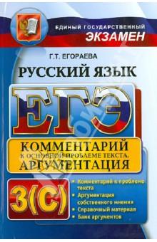 hello_html_6674330.jpg