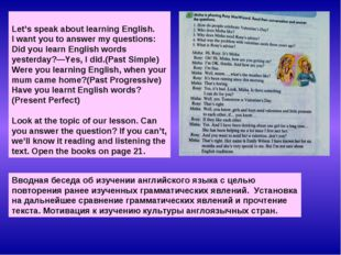 Let's speak about learning English. I want you to answer my questions: Did y