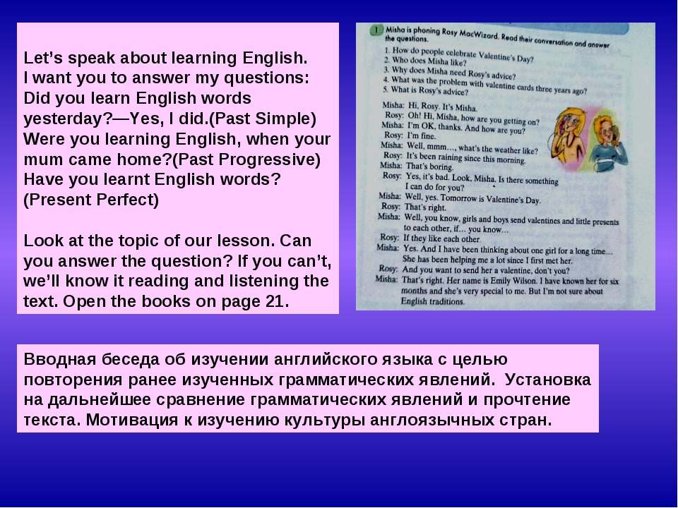 Let's speak about learning English. I want you to answer my questions: Did y...