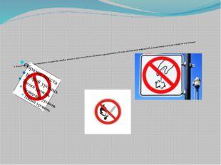 5.В спортивной раздевалке запрещается вставать на скамейки, мусорить, груб