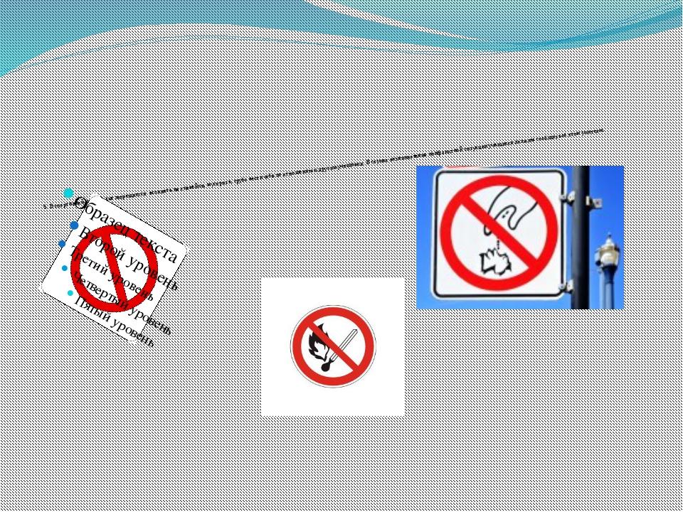 5.В спортивной раздевалке запрещается вставать на скамейки, мусорить, груб...