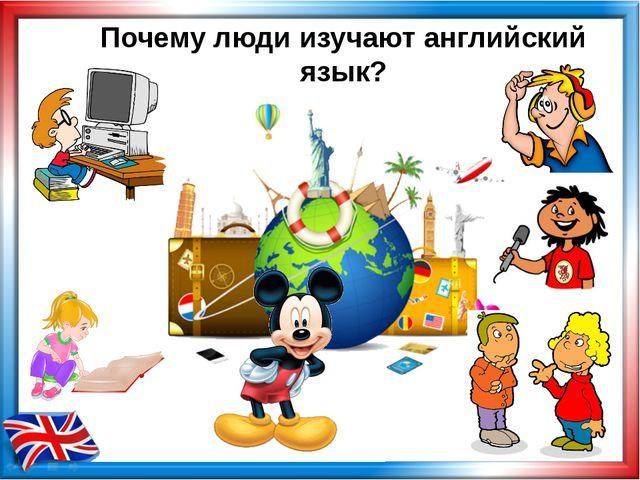 Английские слова в русском языке 1 2 3 5 6 4