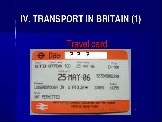IV. TRANSPORT IN BRITAIN (1) Travel card 							*