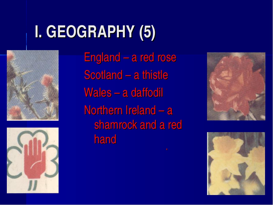 I. GEOGRAPHY (5) England – a red rose Scotland – a thistle Wales – a daffodil...