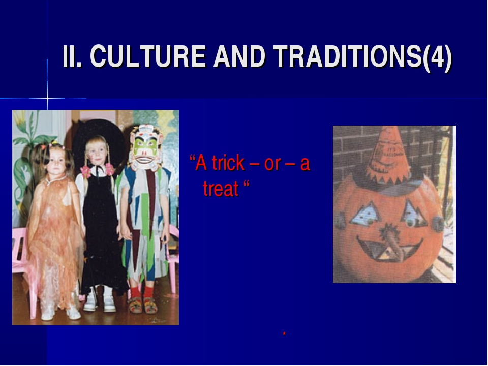 "II. CULTURE AND TRADITIONS(4) ""A trick – or – a treat "" 			*"