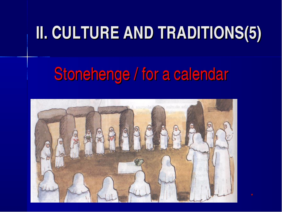 II. CULTURE AND TRADITIONS(5) Stonehenge / for a calendar 									*