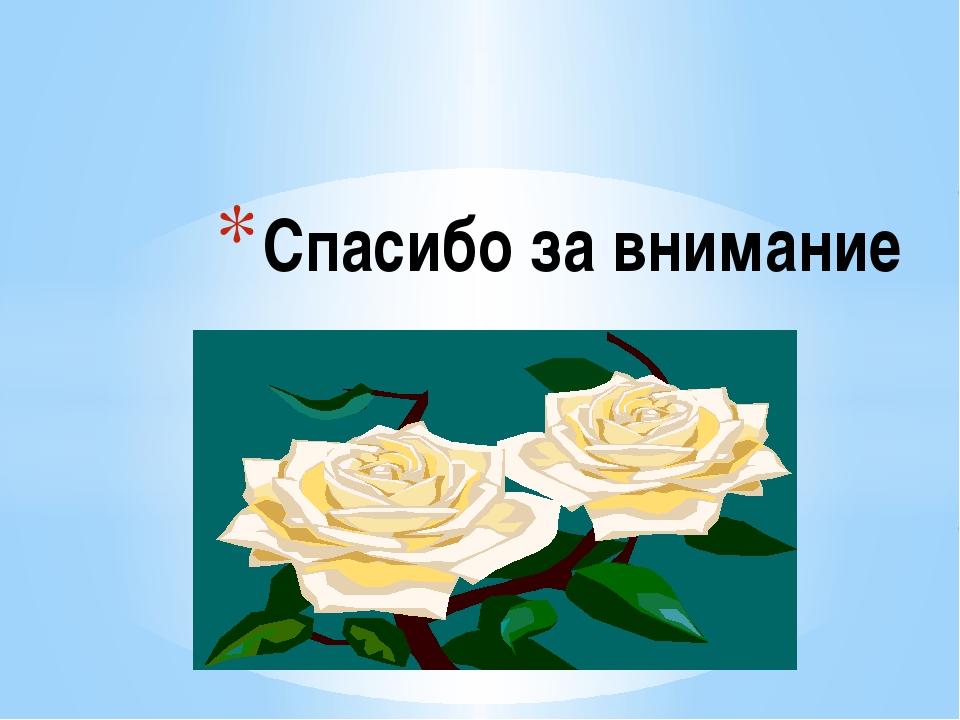 Источники: Контрольно-измерительные материалы к учебникам Т.А.Ладыженсткой, М...