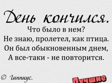hello_html_4664157.jpg