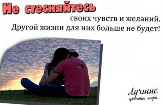 hello_html_m340651dc.jpg