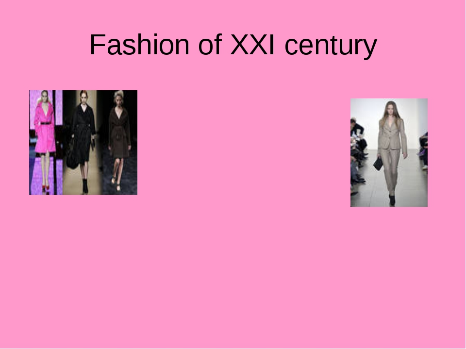 Fashion of XXI century