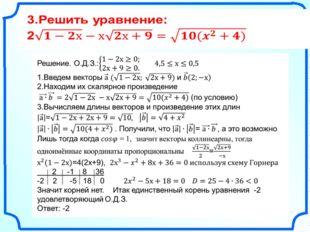 «Поурочные разработки по геометрии: 11 класс». / Сост. В.А. Яровенко.