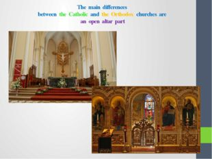 The main differences between the Catholic and the Orthodox churches are an op