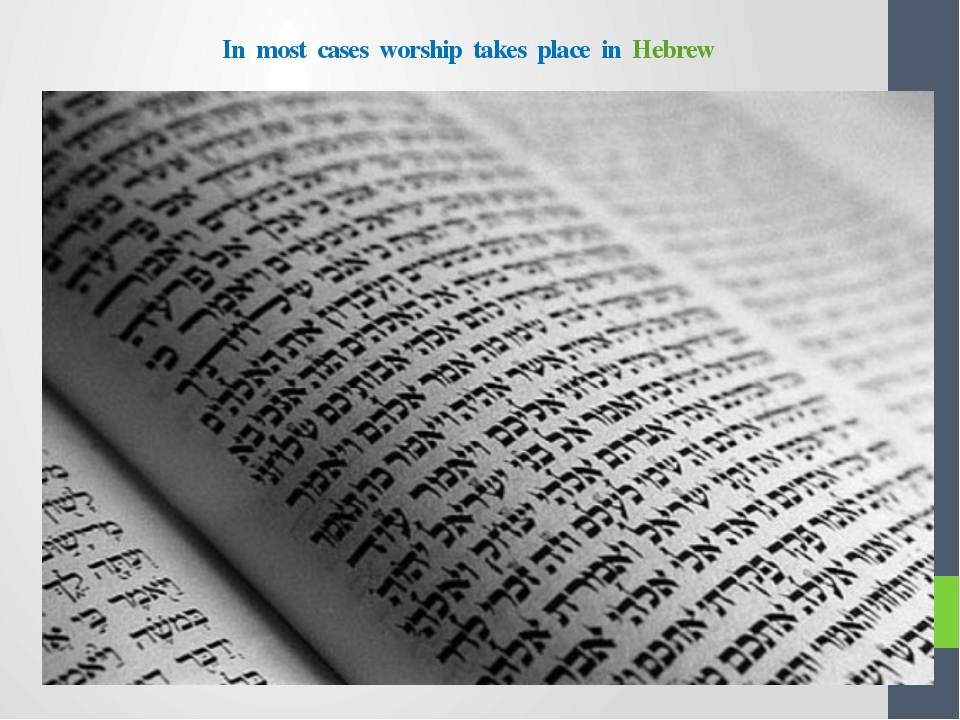 In most cases worship takes place in Hebrew