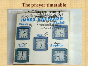 The prayer timetable