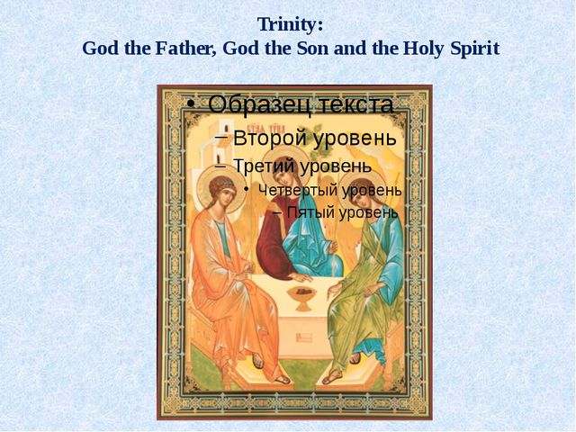 Trinity: God the Father, God the Son and the Holy Spirit