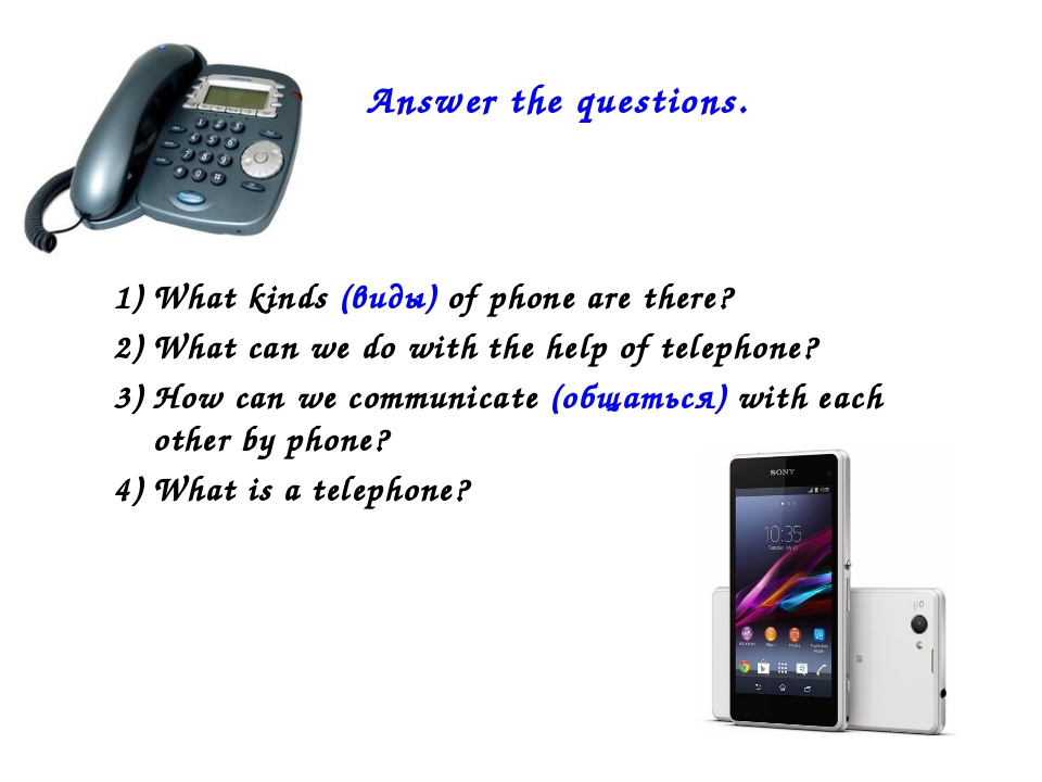 Answer the questions. 1) What kinds (виды) of phone are there? 2) What can w...