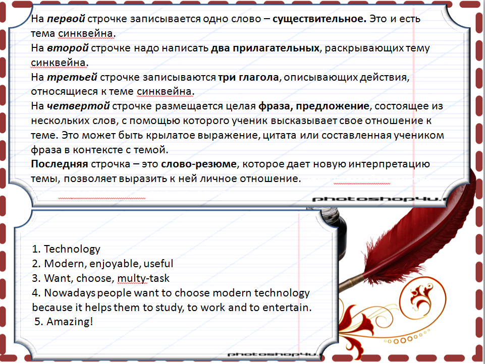 hello_html_m77708012.png