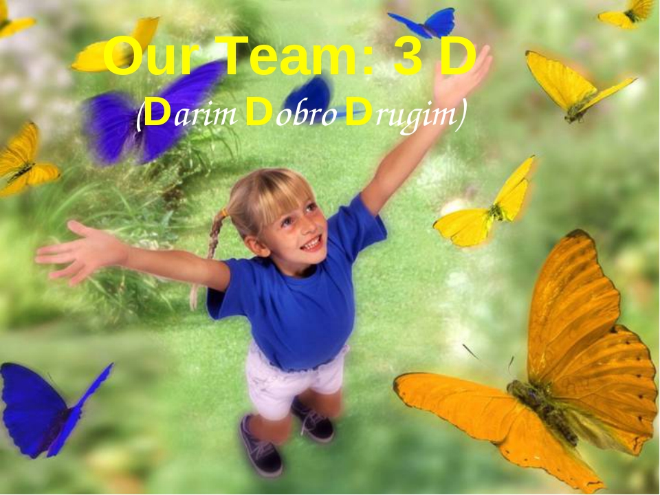 Our Team: 3 D (Darim Dobro Drugim)