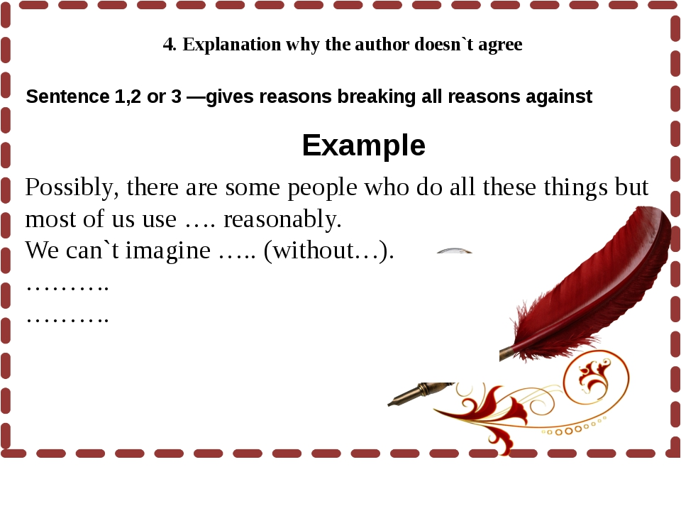 4. Explanation why the author doesn`t agree Sentence 1,2 or 3 —gives reasons...