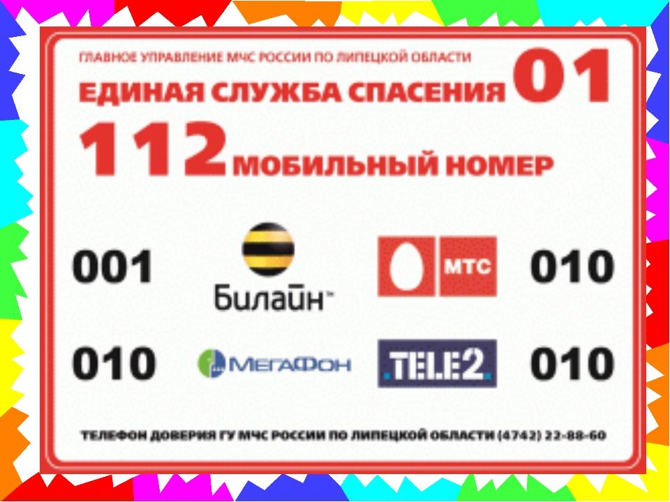 https://ds01.infourok.ru/uploads/ex/0327/00000326-9860d2eb/img12.jpg
