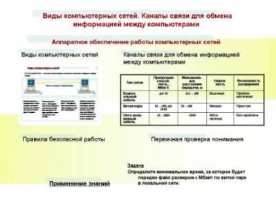 http://mummi.ucoz.ru/_pu/2/s87569954.jpg