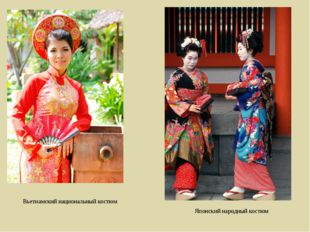 Вьетнамский национальный костюм Японский народный костюм