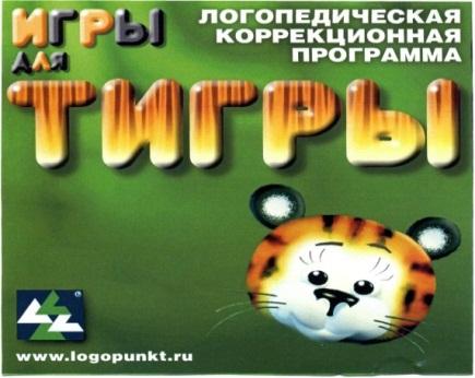 http://knu.znate.ru/pars_docs/refs/482/481477/481477_html_m47edbe59.jpg