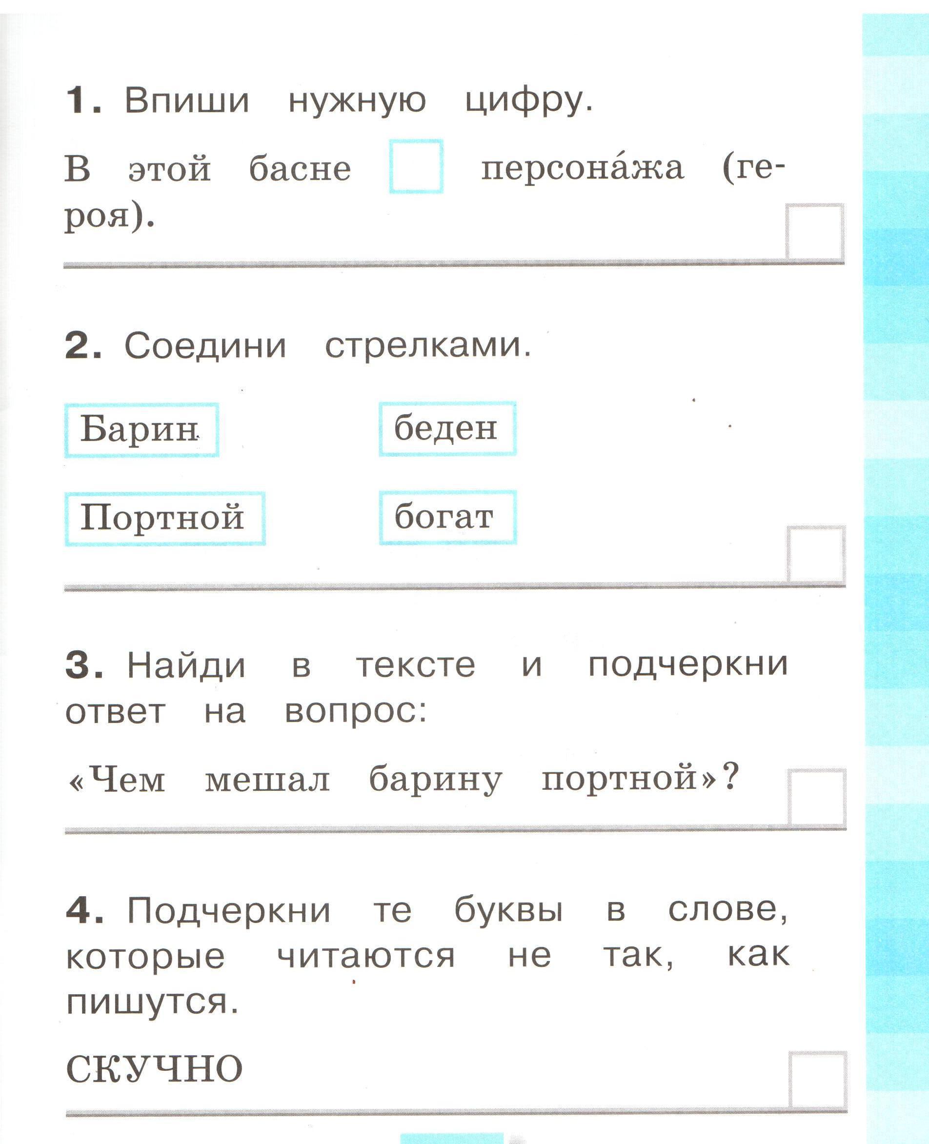 hello_html_51b74351.jpg