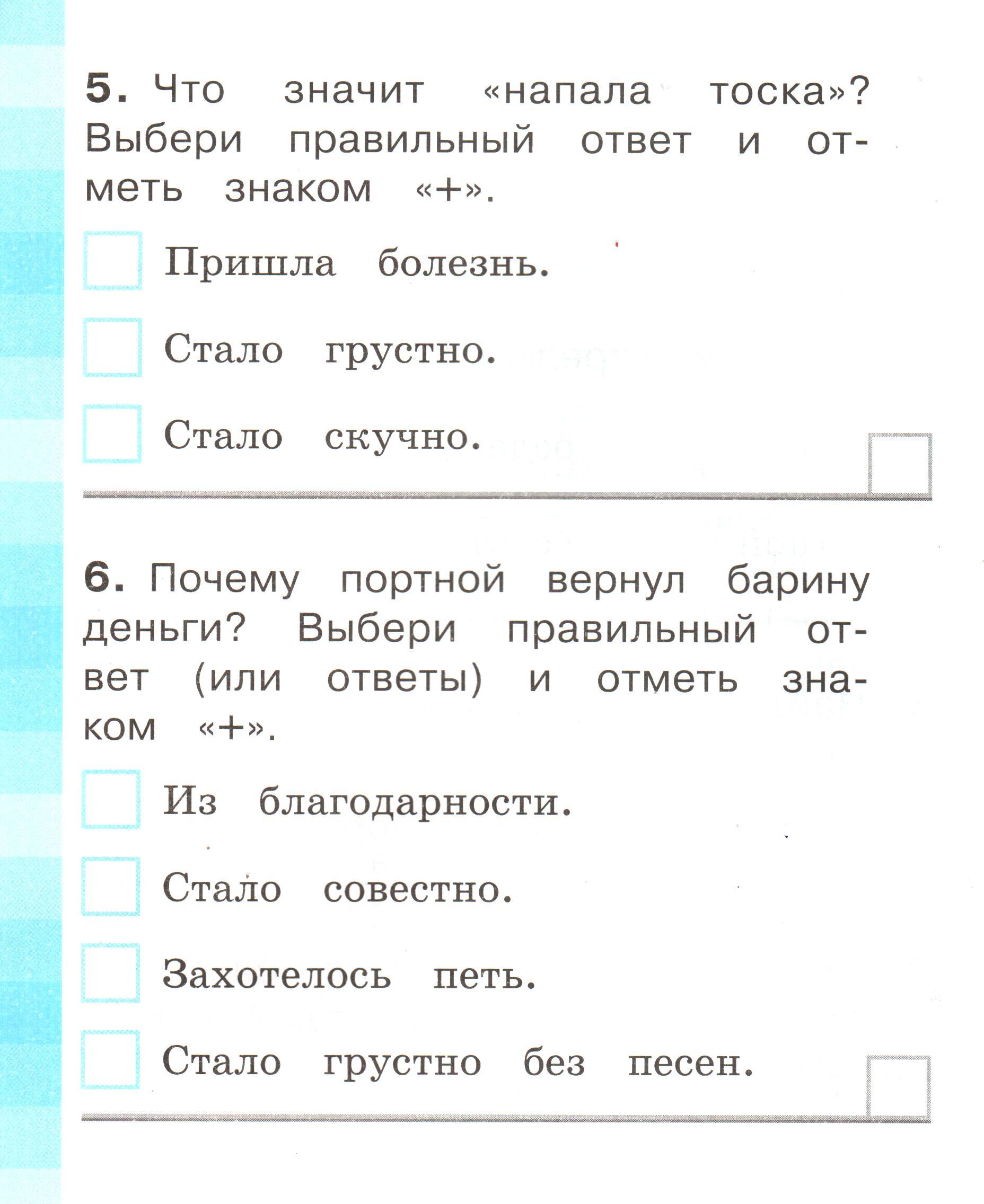 hello_html_m1b9b41de.jpg