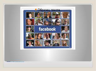 – facebook -более 200 мил. пользователей меньше, чем за год.