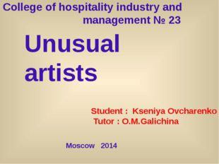 College of hospitality industry and management № 23 Unusual artists Student :