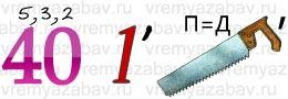 D:\Natalia\ЖОНКИНА ПИСАНИНА\ziv09.jpg
