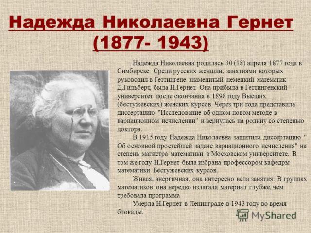 http://f3.s.qip.ru/1HDgEFru.jpg