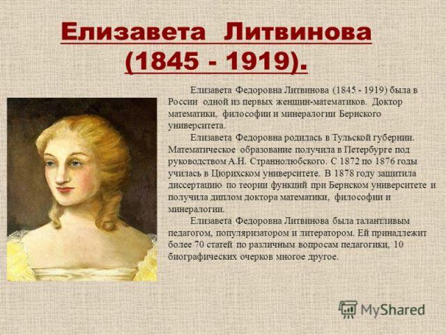 http://f4.s.qip.ru/1HDgEFrp.jpg