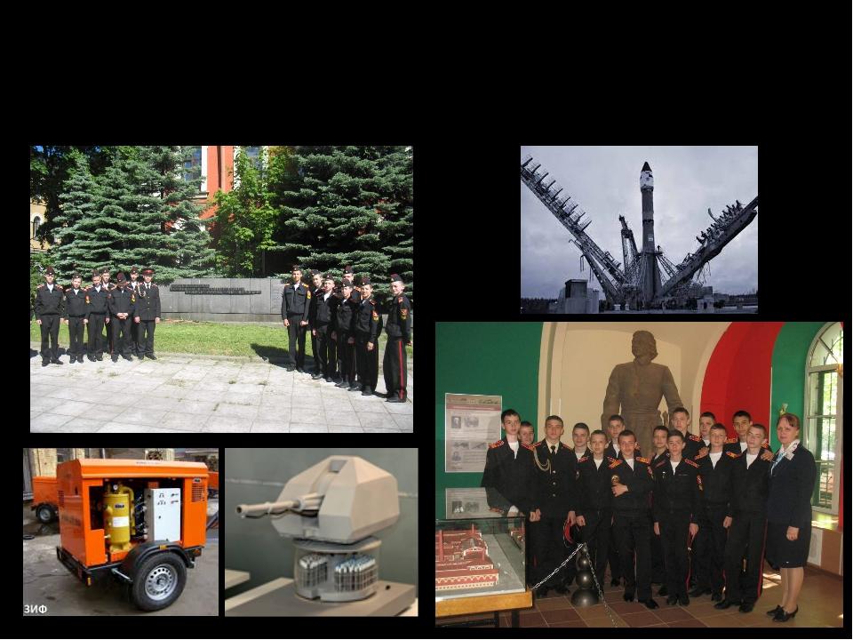 Посетили музей завода, в котором представлены основные исторические периоды...