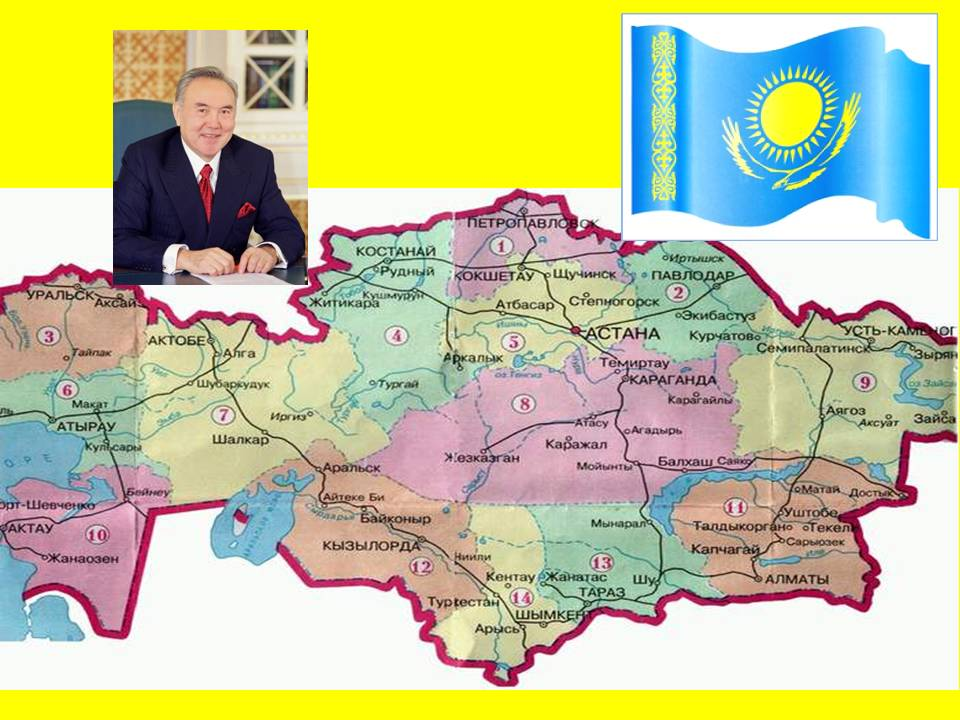 http://900igr.net/datas/geografija/Moja-rodina-Kazakhstan/0010-010-Moja-rodina-Kazakhstan.jpg